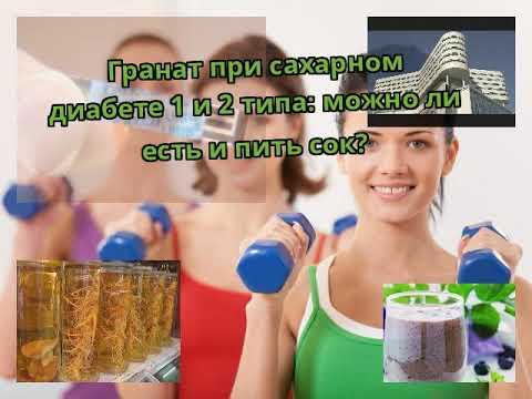 Отзывы об инсулине хумулин