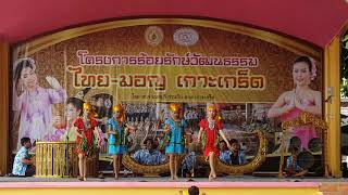 preview picture of video 'ร้อยรักษ์วัฒนธรรมไทย-มอญ เกาะเกร็ด 7/07/61'