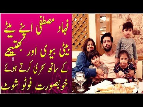 fahad-mustafa-family-wife-kids