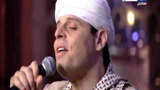 تحميل اغاني اخر النهار - فرقة مدرسة الانشاد الديني   الشيخ / محمود التهامي - قمرٌ سيدنا النبى MP3