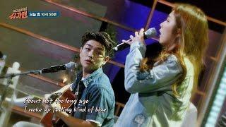 [선공개] 샘김&권진아의 감미로운 듀엣 'Call You Mine'♪ 귀가 사르르~ 슈가맨 35회