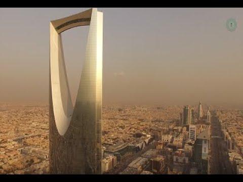 ميزانية السعودية 2019  كفاءة واستدامة