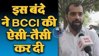 Yuvraj Singh के सन्यास पर इस बंदे ने BCCI की धज्जियां भी उड़ाई और राज भी खोले | Cricket Kesari