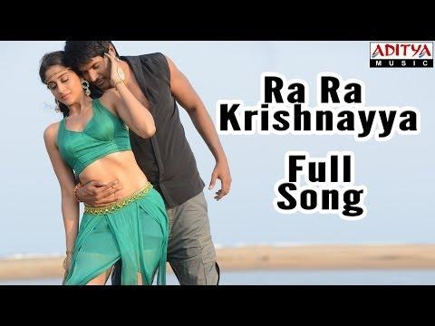Ra Ra... Krishnayya
