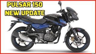 பஜாஜ் பல்சர் பைக்கின் புதிய Update | Bajaj Pulsar 150 Bike New Update | Pulsar 150 Vs Apache 160m