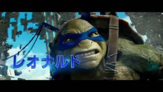 『ミュータント・ニンジャ・タートルズ:影』豪快な破壊っぷりにスタッフ大喜び!メイキング映像