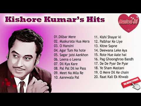 Download Kishore Kumar Hits | Best of Kishor Kumar | Purane Gaane || Old hindi Song HD Mp4 3GP Video and MP3
