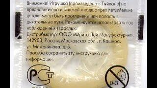 Подборка приколов за март 2016 года #2