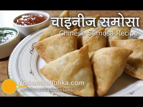 Chinese Samosa Recipe Video – Noodles Samosa Recipe