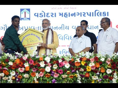 PM Modi laid foundation stone and dedicate multiple development projects to the nation in Vadodara