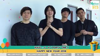 41 ( FORTY ONE ) Happy new year 2018