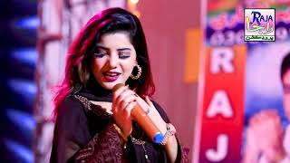 singer faiza Ali new album 01 song moonkhy khapaye pesn ty Sindhi songs raja hd production