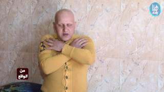 تحميل اغاني علي عذاب حلقة كامله عن قصة الشاب علي الذي سقط شعرة واسنانه بسبب الحب حلقة مخيفة للكبار فقط MP3