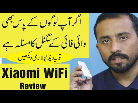 Xiaomi WiFi Repeater 2 Network Router Extender Antenna Review in Urdu Hindi