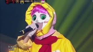 우비소녀(박진주)-Ugly(2NE1)복면가왕(King of Mask Singer)LIVE