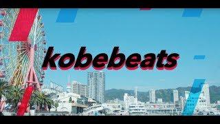 神戸市シティプロモーション動画「kobebeats」