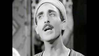 تحميل اغاني Abbas el-Bilidi - Ha Oullak Eeh / عباس البليدي - حقول لك إيه؟ MP3