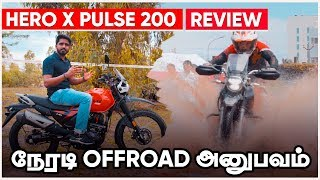 HERO XPULSE 200 IN-DEPTH REVIEW IN TAMIL | நேரடி OFFROAD அனுபவம் | ASIAVILLE TAMIL