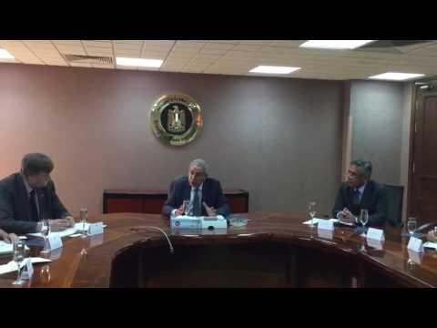 اجتماع الوزير/طارق قابيل مع وفد من البنك الدولى