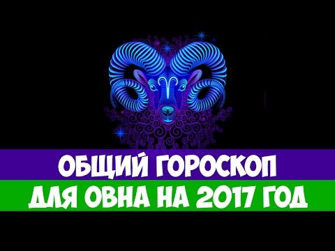 Гороскоп близнецы на 2017 год тамара глоба