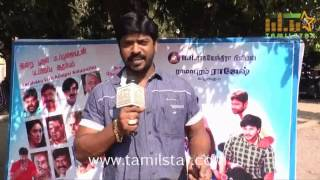 Kali Charan at Engalukku Veru Engum Kilaigal Kidaiyaathu Movie Launch