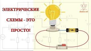 Схема электронного устройства апв фидера сцб