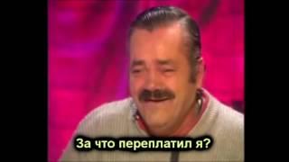 Испанец купил машину Датсун ржачка до слез