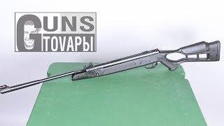 Пневматическая винтовка Hatsan Striker Edge от компании CO2 - магазин оружия без разрешения - видео 3