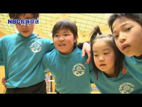 Nomozaki Elementary School
