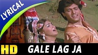 Gale Lag Ja With Lyrics | Anuradha Paudwal   - YouTube