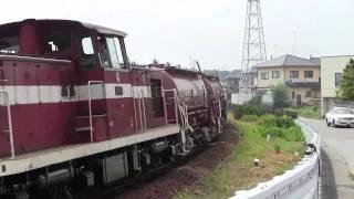 安中貨物用 新型タキ(福島臨海鉄道-泉)