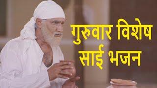 Sai Bhajan Hindi   Santosh Sinha   Dil Laaga Mera Shirdi Mein