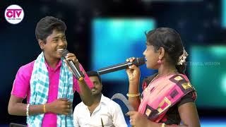 பொழுதெறங்கும் - காளிதாசன் & ஆனந்தி   செல்ல. தங்கையாவின் மண்ணுக்கேத்த ராகம் .