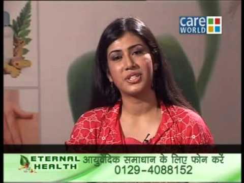 Sukshma  ( Microscopic  ) Ayurveda   Eternal Health Ep#80 ( 4  )