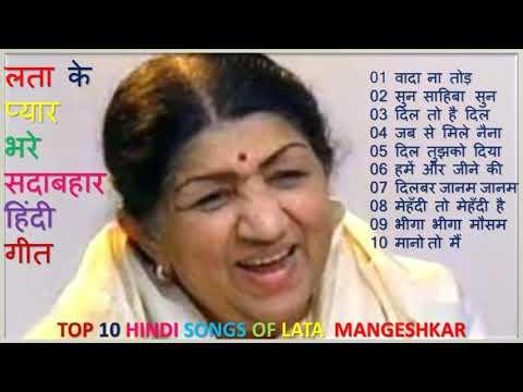 Download Top10 Hindi Songs Of Lata Mangeshkar लता के प्यार भरे सदाबहार हिंदी गीत Best Romantic Songs Of Lata HD Mp4 3GP Video and MP3