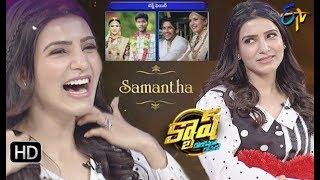 Cash Teaser   Actress Samantha Akkineni   Latest Promo   ETV Telugu