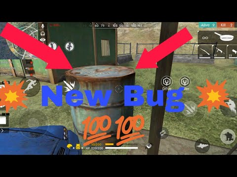 Free Fire New Bug