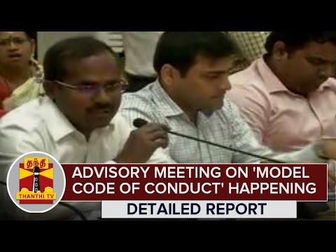 Advisory-Meeting-on-Model-Code-of-Conduct-happening-at-Chennai-05-03-2016
