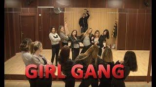 CIARA   GIRL GANG | Choreography By Anikó Gräff