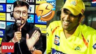 RJ Balaji's CSK Manthiram   Funny IPL Commentary!