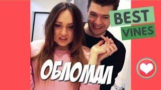 ПОДБОРКА ВАЙНОВ 2018 / НОВЫЕ ВАЙНЫ РОССИЯ КАЗАХСТАН #161