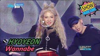 [HOT] HYOYEON - Wannabe, 효연 - 워너비 Show Music core 20170610