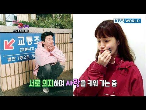 mp4 Seo Boram, download Seo Boram video klip Seo Boram