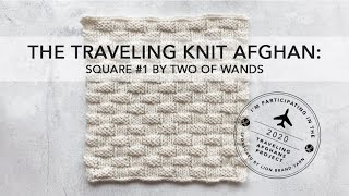 The Traveling Knit Afghan Square #1: Basketweave Stitch