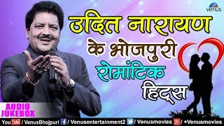 Udit Narayan Romantic Songs Best Collection Of Bhojpuri Movie Songs