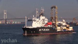 Offshore Supply Ship: POSEIDON 1 (FUKADA SALVAGE & MARINE WORKS, IMO: 9748356)