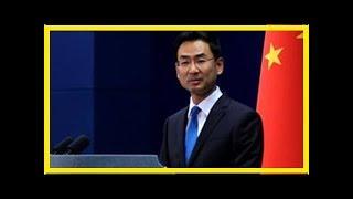 中国解除因萨德对韩文化产品进口禁令?中方回应