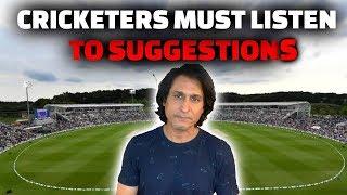 Cricketers Must Listen to suggestions   Ramiz Speaks
