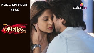Bepannah - 25th October 2018 - बेपनाह - Full Episode