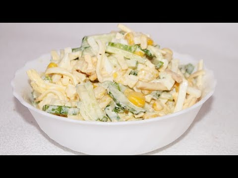 Салат с Сыром Косичка-Вкусно и Просто